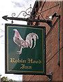 NY4465 : Robin Hood Inn, Smithfield - August 2016 (3) by The Carlisle Kid