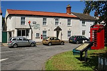 TF2237 : Gauntlet Road, Bicker by Dave Hitchborne