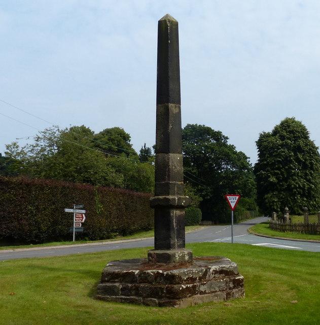 Obelisk at Tixall
