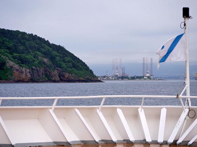 Entrance to Cromarty Firth - The Sutors