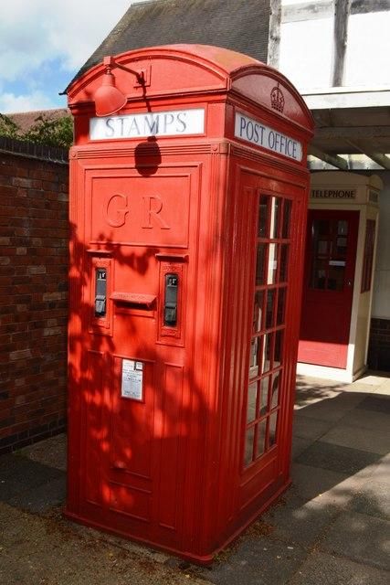 K4 Telephone Kiosk