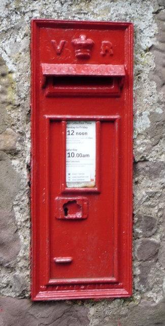 Close up, Victorian postbox, Tillmouth Park