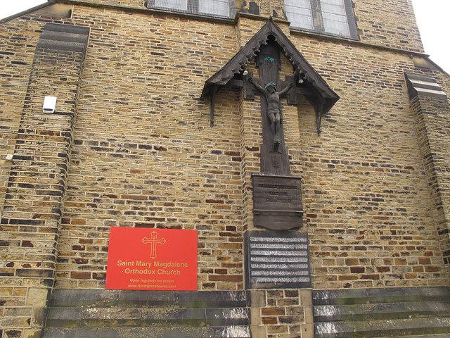 St Mary Magdalene church, Manningham: war memorial