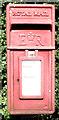 NY2247 : Close up, Elizabeth II postbox on the A596, Waverton by JThomas