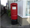 NY1441 : Elizabeth II postbox, Aspatria Post Office by JThomas