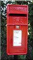 NY3048 : Close up, Elizabeth II postbox, West Woodside by JThomas