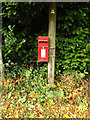 TM1485 : Upper Street Postbox by Adrian Cable