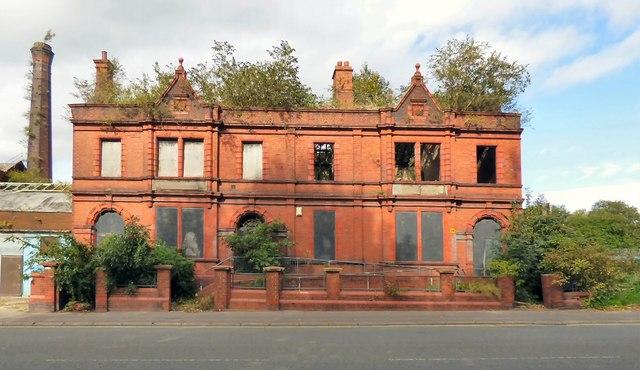 Former Whitworth Baths