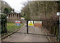 SO6015 : Entrance to the Severn Trent Water site in Central Lydbrook by Jaggery