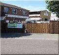 SZ1593 : Christchurch Timber & Trading Ltd, Christchurch by Jaggery