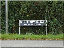 TM1587 : Rectory Road sign by Adrian Cable
