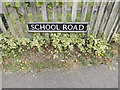 TM1686 : School Road sign by Adrian Cable
