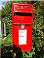 TM0594 : Buckenham Road/Foundry Corner Postbox by Adrian Cable