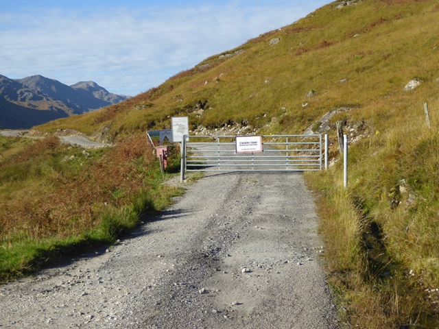 Strathan Gate