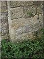 SK9686 : Cut Mark: Fillingham Castle, Old Gatehouse by Brian Westlake