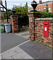 SJ6452 : King George VI postbox in a Welsh Row wall, Nantwich by Jaggery