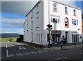SH5800 : Gaynor's shop, Cadfan House, High Street, Tywyn by Jaggery