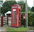 TA0475 : Elizabeth II postbox and phonebox, Fordon by JThomas