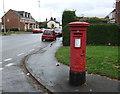 SJ7054 : George VI postbox on Gresty Road, Crewe by JThomas