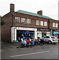 SO8963 : C.J. Motorcycles & Scooter Centre, Droitwich by Jaggery