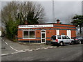 SO8963 : Droitwich Tandoori Take-Away, Droitwich by Jaggery