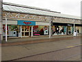 ST7182 : Argos and M&Co, Yate Shopping Centre by Jaggery