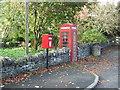 NY5615 : Elizabeth II postbox and telephone box on Main Street (A6), Shap by JThomas