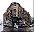 ST3188 : Vapour Zest on a city centre corner, Newport by Jaggery