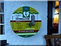 NY3403 : This defibrillator is on the outside wall of Skelwith Bridge Hotel by Norman Caesar