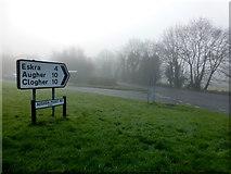H4965 : Augher Point Road, Raw by Kenneth  Allen