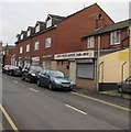 SO9669 : Aston House Chinese Takeaway, Bromsgrove  by Jaggery
