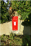 TG0822 : Pettywell Victorian Postbox by Geographer