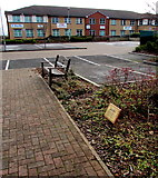 SO9568 : Bench and a time capsule marker in Buntsford Gate Business Park, Bromsgrove by Jaggery