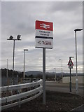 NT1772 : Edinburgh Gateway - 28 by M J Richardson