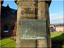 NS3975 : Plaque on the College Bow by Lairich Rig