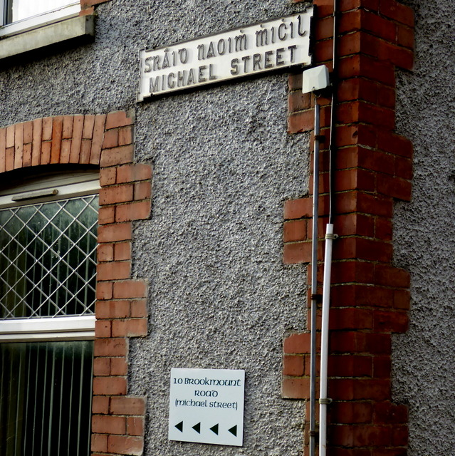 Sign for Michael Street, Omagh by Kenneth  Allen