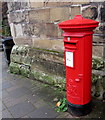 SO8963 : King George VI pillarbox, High Street, Droitwich by Jaggery