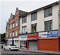 ST3187 : Newport Fruit & Veg shop, Newport by Jaggery