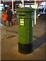 O1534 : Postbox, Dublin by Rossographer