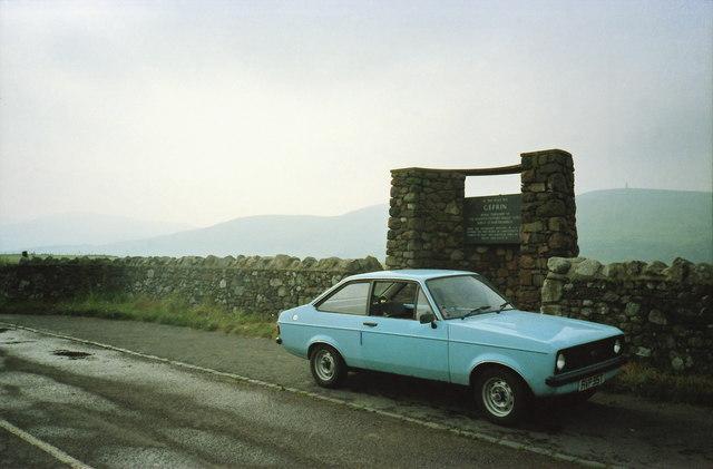 The Gefrin Stone, Kirknewton