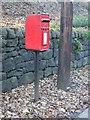 SD9625 : Elizabeth II postbox  on Halifax Road, Todmorden by JThomas