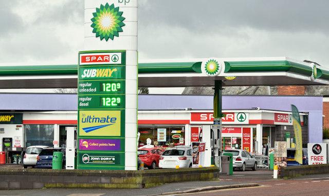 Fuel Near Me >> BP and Spar, Holywood Road, Belfast... © Albert Bridge cc ...