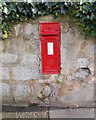 SE4337 : Victorian Post Box - Main Street by Betty Longbottom