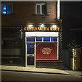J5081 : Bakery, Bangor by Rossographer