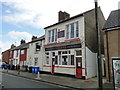 TM5493 : Fieldy's, formerly 'The Havelock Tavern', Love Road by Adrian S Pye