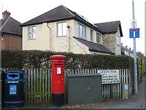 TL4660 : Elizabeth II postbox on Green End Road by JThomas