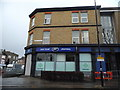 TQ4285 : Boots chemist on Rabbits Road, Manor Park by David Howard