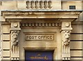 SP3165 : Post Office detail by Alan Murray-Rust