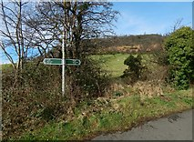 NS4274 : Signpost beside a path to Milton Brae by Lairich Rig