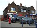 SK5341 : Aspley Post Office by JThomas